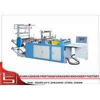 Buy cheap Double lines Automatic Bag Making Machine For OPP / BOPP / PE  / PVE / POF from wholesalers