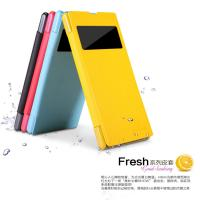 Buy cheap A-Grade PU Sony Xperia Leather Case , Sony L39h Xperia Z1 Flip Cover from wholesalers