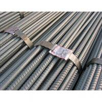 China ASTM A615 Hot-rolled Steel Bar for construction on sale