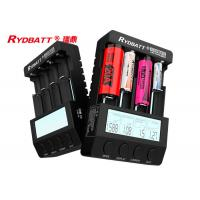 Buy cheap Multi Functional Lithium Battery Pack Charger Intelligent Charger Discharge PC LINK from wholesalers