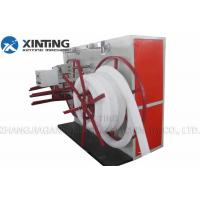 Buy cheap Automatic Wire Corrugated Pipe Production Line , Hdpe Pipe Winding Machine from wholesalers