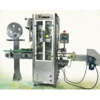 Buy cheap pallet heat shrink machine from wholesalers