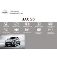 Buy cheap JAC S5 Auto Accessory Electric Tailgate Lift Assist System In Automotive Aftermarket from wholesalers