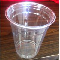 460ml PET Disposable Plastic Cups Slender For Ice Coffee , Cold Drink Manufactures