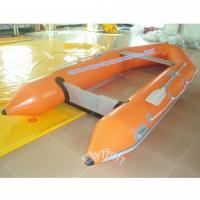 Buy cheap inflatable boat with outboard motor from wholesalers