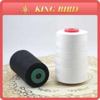 Buy cheap High Tenacity 100% Polyester 50s/3 Binding Machine Thread Sewing from wholesalers