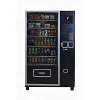 Buy cheap Bill Condoms vendor / Sex Toys Combo Vending Machine high reliability from wholesalers
