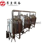 Buy cheap 200L, 300L, 500L Copper&Stainless teel Beer Brewing Equipment Home Brewing Equipment Beer Machine from wholesalers