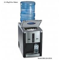 Buy cheap DCBH Home Ice Maker 12-15KG/24H Desktop China Ice machine from wholesalers