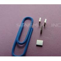 Buy cheap Small Magnets from wholesalers