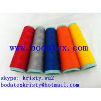 Buy cheap raw white 100% polyester sewing thread from wholesalers