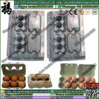 Buy cheap Egg Box/Carton pulp mould/mold from wholesalers
