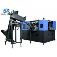 Buy cheap 4 Cavity  Bottle Blowing Machine 4000 Bottles Per Hour Capacity Pet Blow Moulding Machine from wholesalers