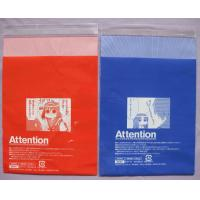 Buy cheap Custom Printed Self Adhesive Plastic Bags For Notebook / Magazine from wholesalers