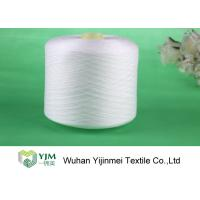 Buy cheap Smooth Polyester Core Spun Yarn, High Tenacity Polyester YarnRaw White / Colored from wholesalers