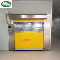 Wholesale C Fast Shutter Roller Door Cargo Stainless Steel Air Shower Cargo Pass Box from china suppliers