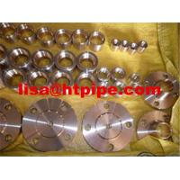Wholesale C70600 WN flange from china suppliers