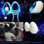 Buy cheap Amusement machine Electric motion platform low cost big profit 9d vr egg cinema from wholesalers