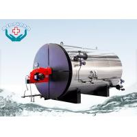 Buy cheap Three - Pass Structure YY(Q)W Horizontal Oil / Gas Steam Boiler PLC Control from wholesalers