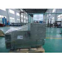 Buy cheap Small Permanent Magnet Alternator Synchronous Excitation Generator 384KW 60HZ from wholesalers