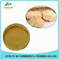 Buy cheap Health Supplement Material Anti-cancer Herb Extract Lion's Mane Mushroom Extract from wholesalers