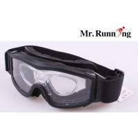 Buy cheap Eye Protective Goggle , Transparent Lens Spectacles For Army Solider from wholesalers