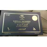 China VIP VITAL HONEY Herbal Male Sex Oral Jelly 100% Natural Sex Medicine on sale