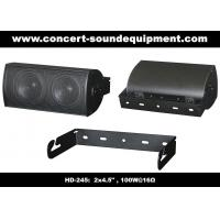 Buy cheap 91dB Conference Audio Systems 16ohm 100W 2x4.5 Aluminium Speaker With Wall Bracket from wholesalers