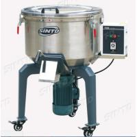 China Small Plastic Mixer Machine / Pvc Mixer Machine For Daily Chemical Industry on sale