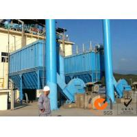Buy cheap Cement Mill Pulse Jet Dust Collection Industrial Bag Filter Low Pressure from wholesalers