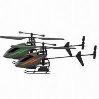 Buy cheap RC Single Rotor Helicopter, 4CH 2.4GHz from wholesalers