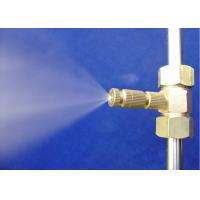 Buy cheap Greenhouse humidifying misting spray cooling system fog nozzle from wholesalers