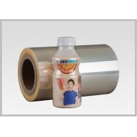 Wholesale 30-50 Mic Thickness Professional PVC Shrink Film Printable 45% Shrinkage Rate from china suppliers