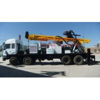 Buy cheap Truck Mounted Hydraulic Water Well Drilling Rigs JKCS600 from wholesalers