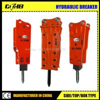 Buy cheap Side type hydraulic breaker for excavator/Hydraulic Hammer hot sale low price silence type hydraulic breaker from wholesalers