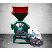 Buy cheap High Speed Stainless Steel Grinding Machine Disk Mill Grinder Multiple Function from wholesalers