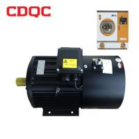 Wholesale Vfd Induction Electric AC Electric Motor with Speed Contrl squarrial cage Water Proof Washing motor from china suppliers