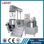Buy cheap vacuum homogenizing emulsifier Cosmetic Lotion Cream Vacuum Emulsifying Blending Tank 5L, 20L, 30L, 50L, 100L,ETC from wholesalers