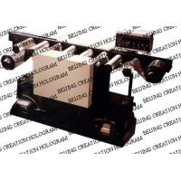 Buy cheap Hologram label narrow hard embossing machine from wholesalers