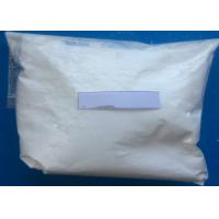 Buy cheap 7- Keto Acetate Dehydroepiandrosterone Raw Steroid Powders DHEA  1449-61-2 from wholesalers