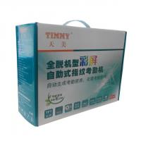 Buy cheap White Corrugated Shipping Boxes E Flute Plastic Handle UV Glitter Smooth Surface from wholesalers