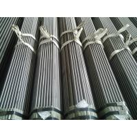 Buy cheap ASTM A214 ASME SA214 welded Carbon Steel Boiler Tube,  A178 , GR.A , GR.C  , A179 , A192, A209, A210, A213 from wholesalers