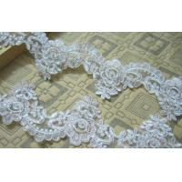 Ivory Wedding Dress Lace Border with Cord/ Bridal veils Lace Edge with Bead Manufactures