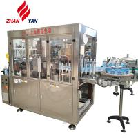 Buy cheap Wholesale Price OPP Labeling Machine With High Quality from wholesalers