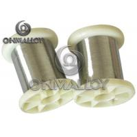 Buy cheap 75052200 HS Code Inconel 600 Wire Solid Solution Strengthened High Temperature Alloys from wholesalers
