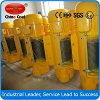 China CD1 Type Wire Rope Electric Hoist on sale