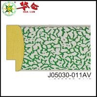 Buy cheap J05030 series Hualun Guanse Polystyrene Simple Wooden Photo Frame Moulding For Picture Frames from wholesalers