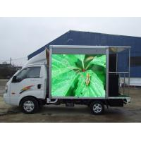 Wholesale Full Color P8 Truck Mounted LED Display For Mobile Exhibition , IP65 Waterproof from china suppliers