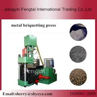 Buy cheap scrap steel chips forming machine made in china from wholesalers