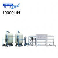 Buy cheap RO Water Softene Plant  / Pure Water Machine for Drinking Water from wholesalers